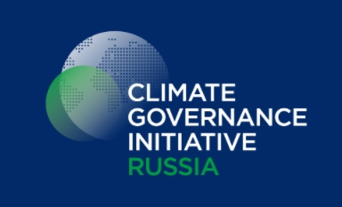 """CGI Russia – Webinar – Board challenges in tackling climate change in Emerging Markets"""" on June, 9 2021 at 3 pm Moscow."""